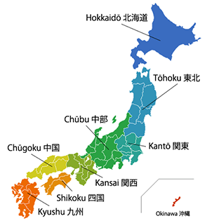 List Of Region And Prefectures Tebura - Japan map by region