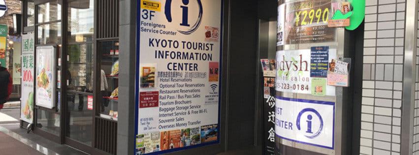 京都ツーリストインフォメーションセンター:4月末で閉鎖となりますので、5月以降の予約は出来ません。