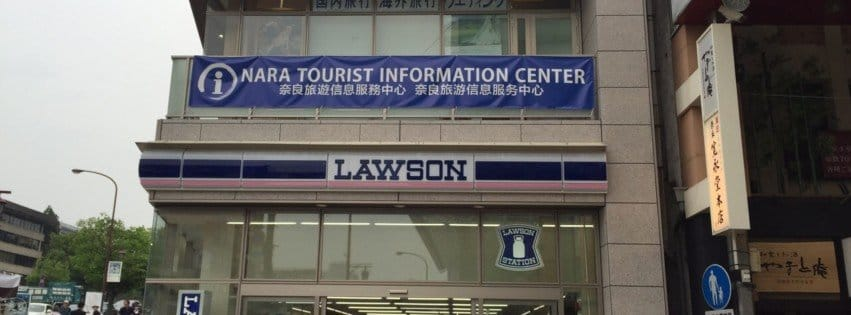 奈良ツーリストインフォメーションセンター:4月末で閉鎖となりますので、5月以降の予約は出来ません。
