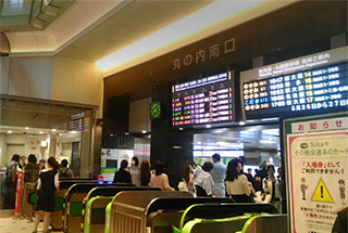 JR東京駅丸の内南口 ピックアップ専用※東京駅でピックアップの方は、こちらを選んでください。