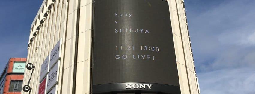 エイチ・アイ・エス渋谷 ツーリスト インフォメーション センター