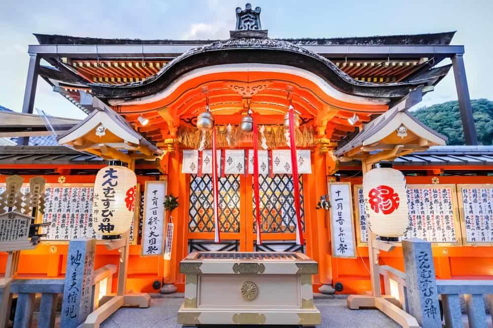 Things to do around Yamazaki Station! - Tebura