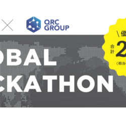 Ninja's Participation in GLOBAL HACKATHON at GINZA hosted by NEO & QRC!