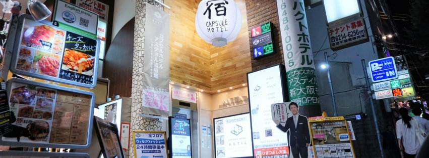 28th Dec- 5th Jan will be closed.Capsule Hotel Astir Dotonboriuchi